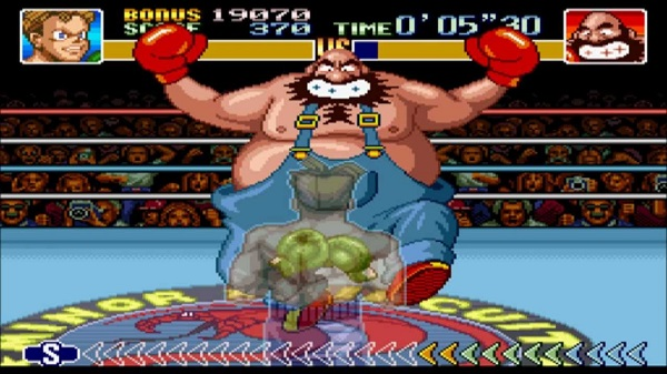 Image Super Punch Out Online